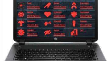 TECHNOLOGY: Online statistics