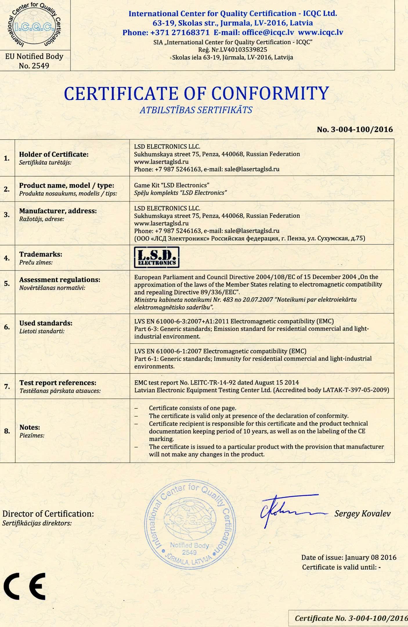 Ce certification laser tag lsd electronics ce certification xflitez Choice Image
