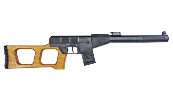 Rifle LSD VSS