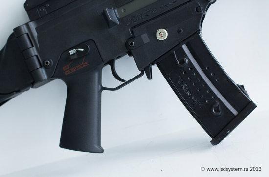 Rifle LSD G36C