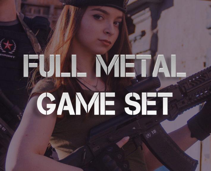 FULL METAL GAME SET