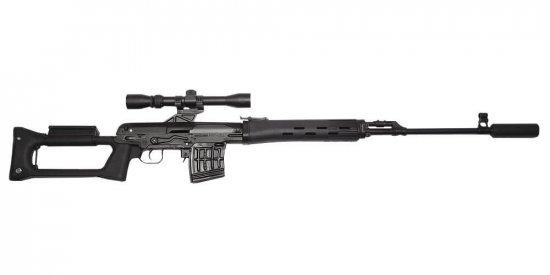 LSD Dragunov sniper rifle
