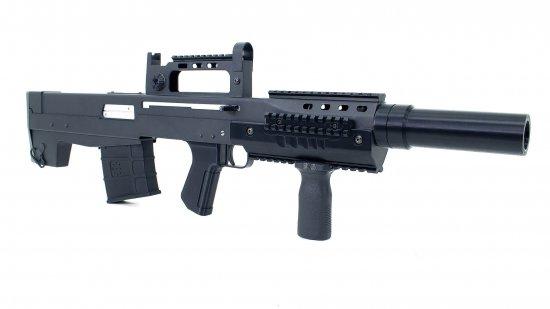 Assault Rifle LSD ODIN